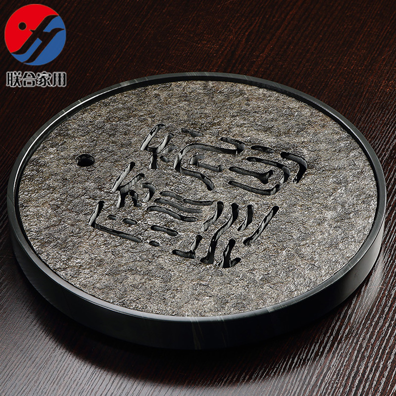 Joint household inblock customized natural black stone black stone tea tray filled with water tray tea sets tea sea specials