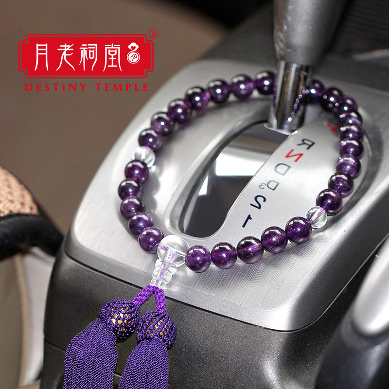 Joking shrine ã upscale purple crystal ornaments crystal rosary beads jushi car hanging tassels popular in japan
