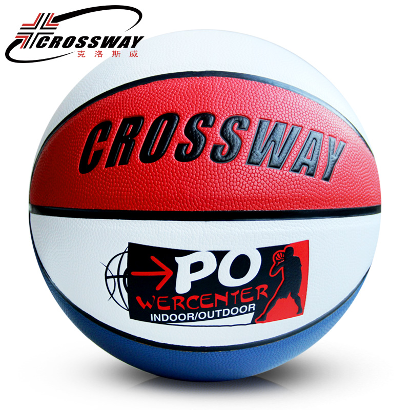 Jonathan crowe basketball genuine soft leather wear and outdoor game lanqiu shipping 709 color red blue and white ball