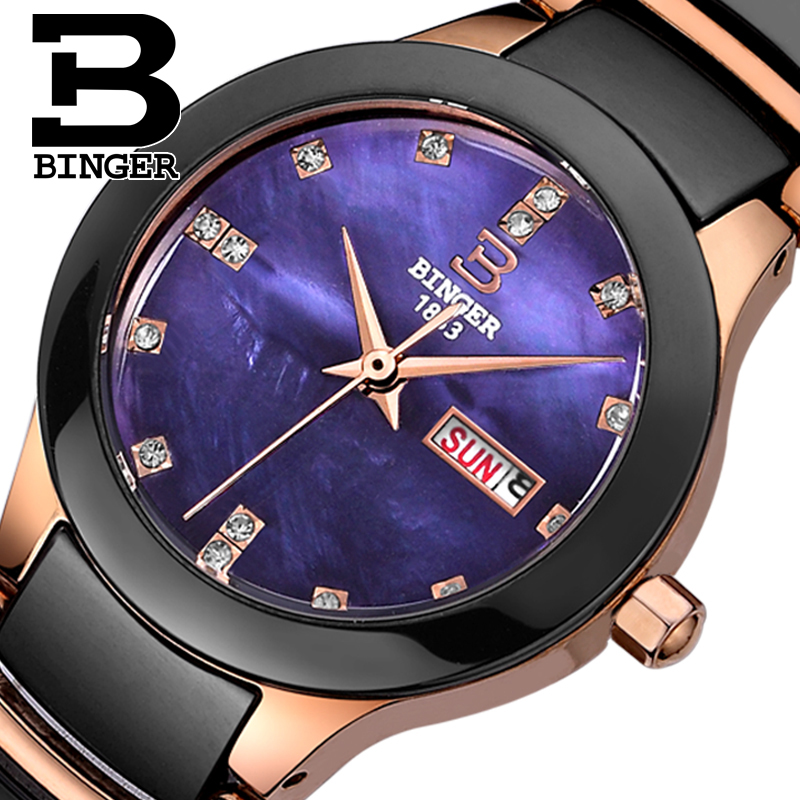 Jordan chan accusative watches genuine male table full automatic i waterproof ceramic quartz watch accusative hollow harbor