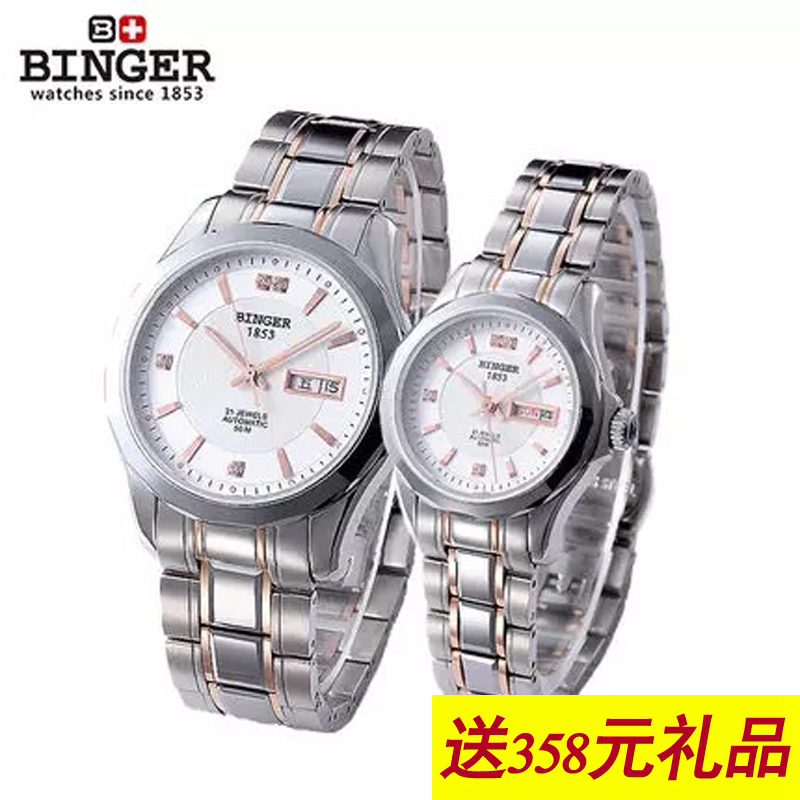 Jordan chan endorsement accusative steel watches genuine male and female couple table automatic mechanical watch on the table accusative day