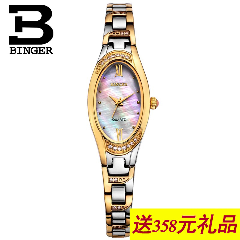 Jordan chan endorsement accusative steel watches ladies watches new female form with slim shell accusative between white gold yabei