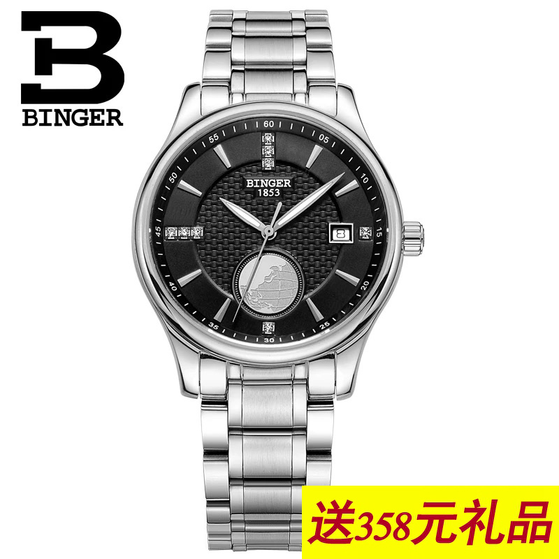 Jordan chan endorsement accusative steel watches men's watches genuine thin automatic mechanical watch accusative world map