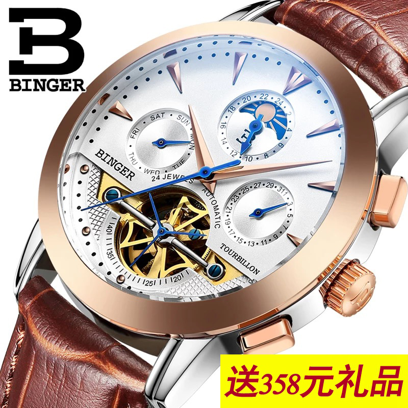 Jordan chan endorsement accusative watches authentic men's watches automatic mechanical watch waterproof hollow accusative tasting