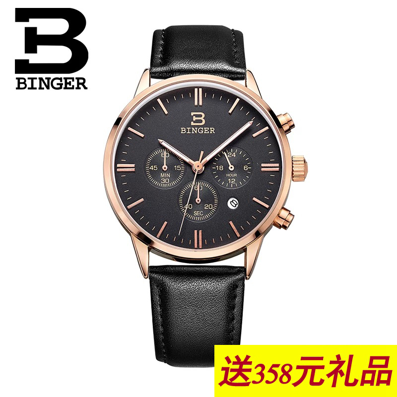 Jordan chan endorsement genuine binger accusative steel watches accusative ran three seconds chronograph men's watch brown leather belt spike