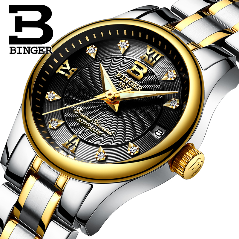 Jordan chan endorsement genuine binger accusative steel watches automatic mechanical watch ladies watches accusative wheel of fortune