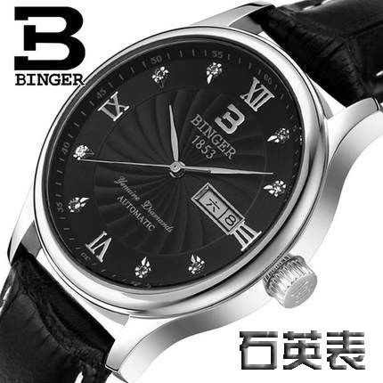 Jordan chan endorsement genuine binger accusative steel watches men's leather sojitz calendar male watch quartz watch waterproof strip