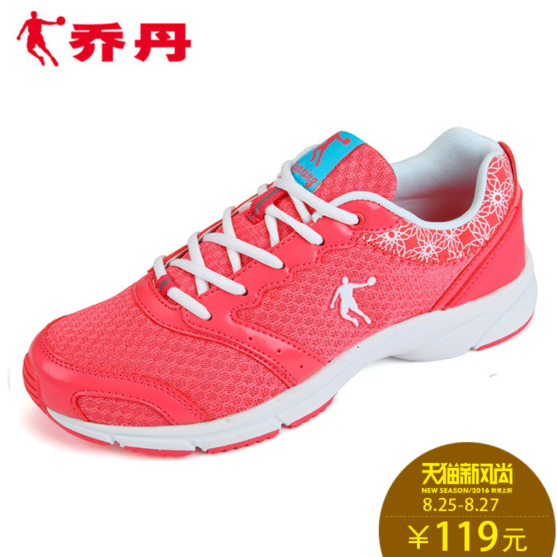 Jordan shoes 2016 fall breathable mesh running shoes mesh shoes women running shoes jogging shoes running shoes casual summer