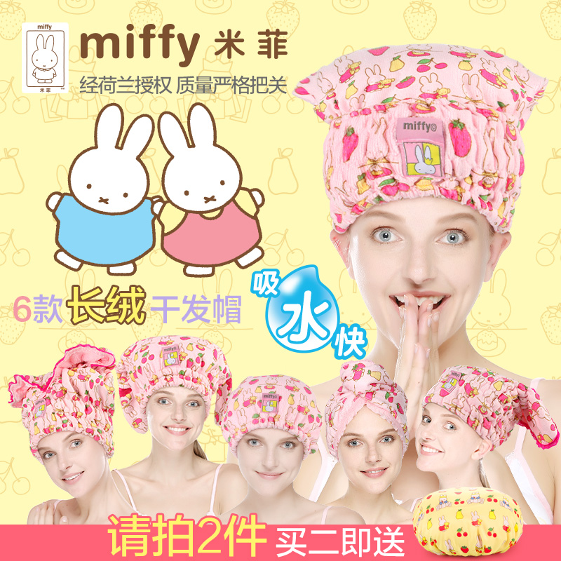 Joy土地/ jiao lan mifei printing thick plush microfiber dry hair hat super absorbent good shipping