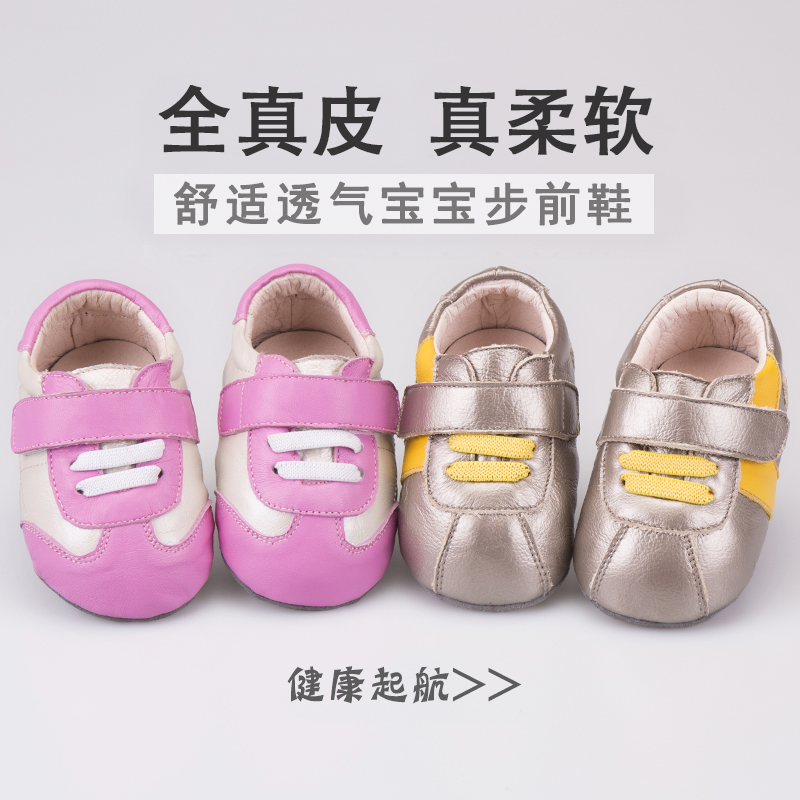 Joy shinny six months of age spring handmade leather baby shoes for men and women baby shoes slip step before 0-1-year-old