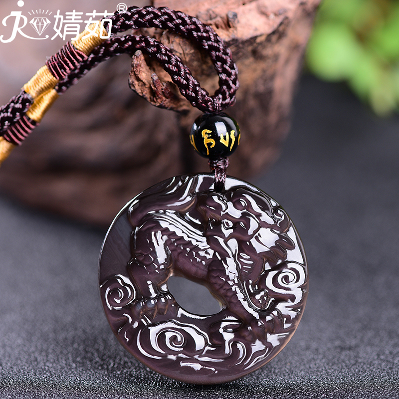 Jr/jing ru opening of natural ice kinds of rainbow obsidian eye brave unicorn pendant necklace pendant jewelry for men and women