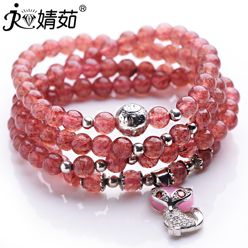 Jr/ms. jing ru natural strawberry rose crystal bracelet crystal rose pink crystal bracelets jewelry multilayer three times four laps