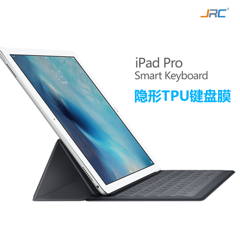Jrc ipad smart pro pro keyboard dedicated keyboard membrane keyboard membrane keyboard apple tablet