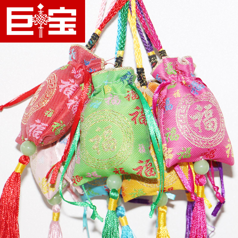 Ju bao bedford dragon boat festival features embroidered sachet sachet sachet sachet empty bag wholesale custom