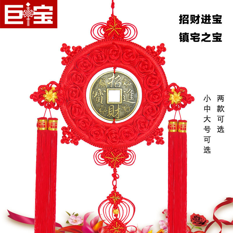 Ju bao large coins pendant in the number of a new house housewarming gift ornaments fortune town house treasure