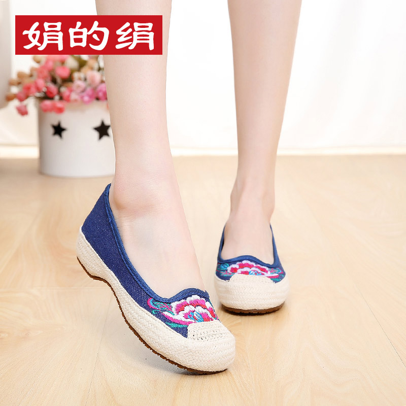 Juan silk old beijing cloth shoes women's singles within the higher slope with national wind summer leisure shoes embroidered shoes A18-127