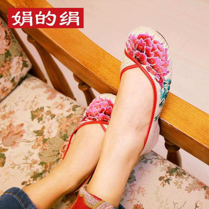 Juan silk summer national wind embroidered shoes old beijing cloth shoes slope with increased female shoes JX-00525A53