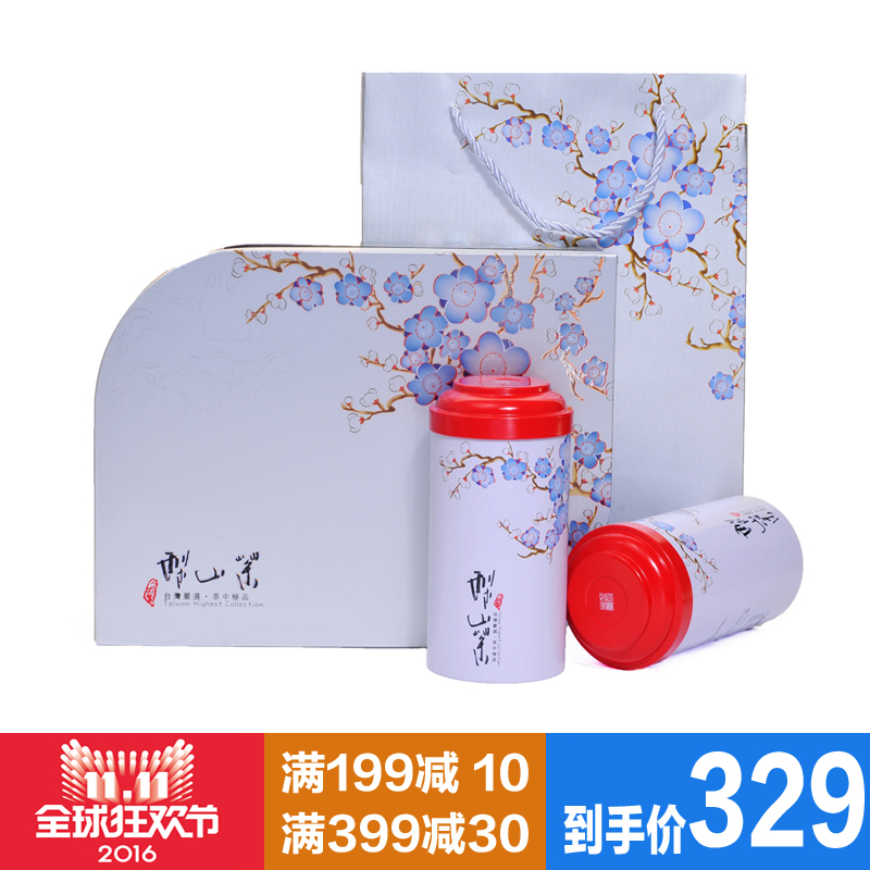 Jubilee welcome taiwan lishan lishan high cold tea taiwan high mountain tea tea new tea gift tea gift box