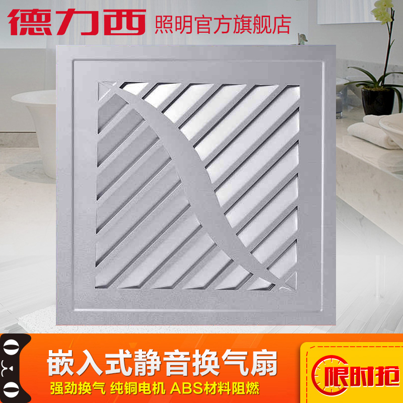 Jude west integrated ceiling exhaust fan bathroom exhaust fan kitchen exhaust fan mute powerful exhaust fan exhaust fan exhaust fan