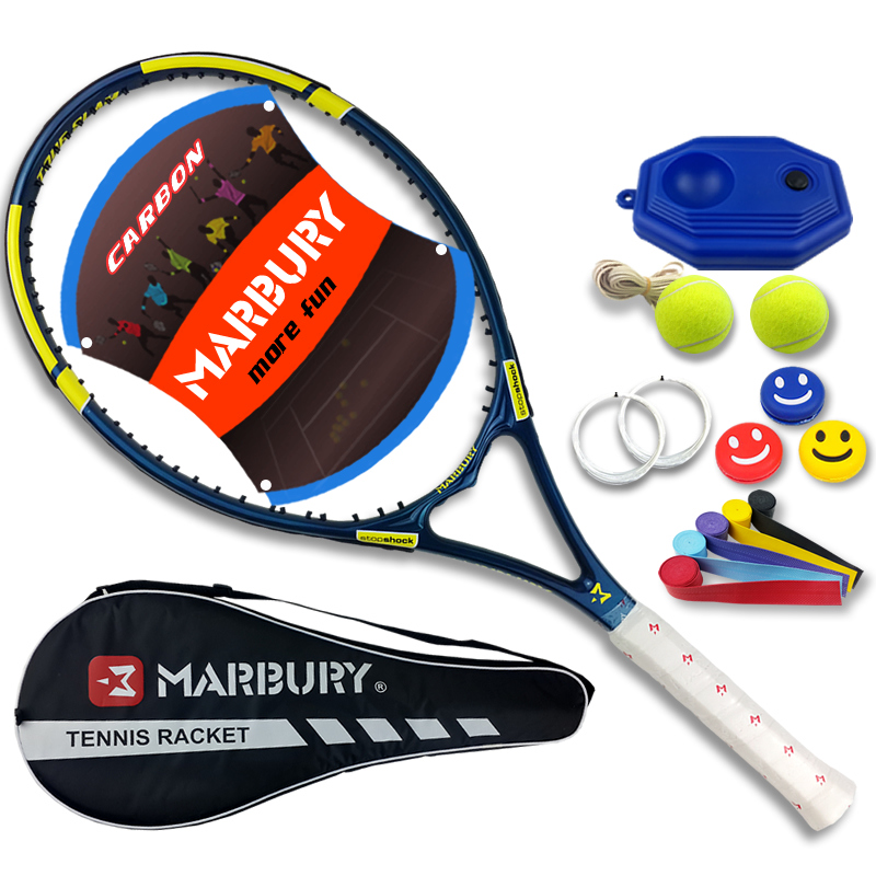 Junior high school senior carbon ultralight carbon tennis racket genuine professional training and competition for men and women of gm full shipping