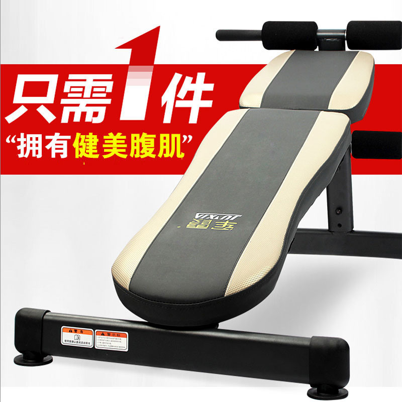 29be01f59c1 Get Quotations · Junxia 508c multifunction supine board fitness dumbbell  bench crunches abdomen machine abdominal fitness equipment home