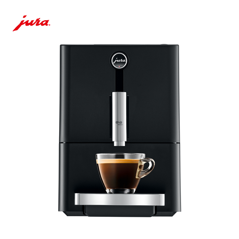 Jura/jura ena micro jselect 1 fully automatic coffee machine imported from switzerland