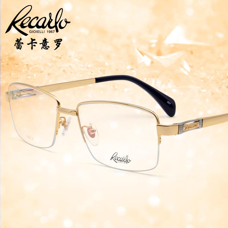 65c8ac05f71 Get Quotations · K gold gold phnompenh titanium frames myopia big face half  frame eye glasses frame male