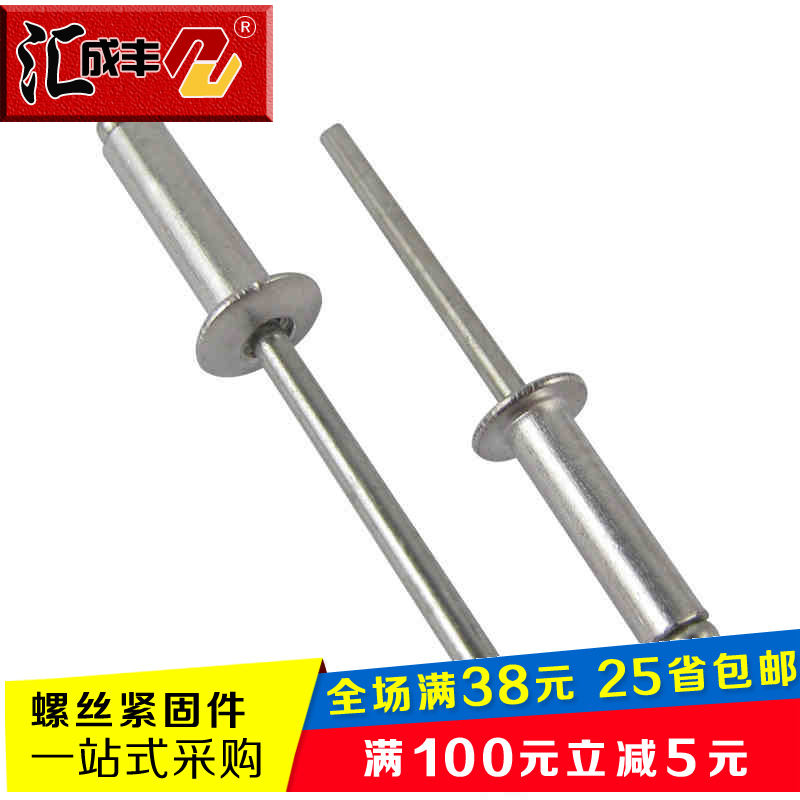 K type opening round aluminum blind rivets decorating nails aluminum rivets pop rivets m3.2 m4 m5 [100]