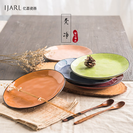 Ka billion japanese creative color 8 inch flat plate cake plate steak plate home plate rice dish dish dish irregular