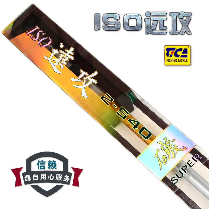 [Ka day outdoor] dijia iso far attack angeles fishing rod 2 no. 4.5/5.4/6.3 m genuine Rockies pole fishing rod