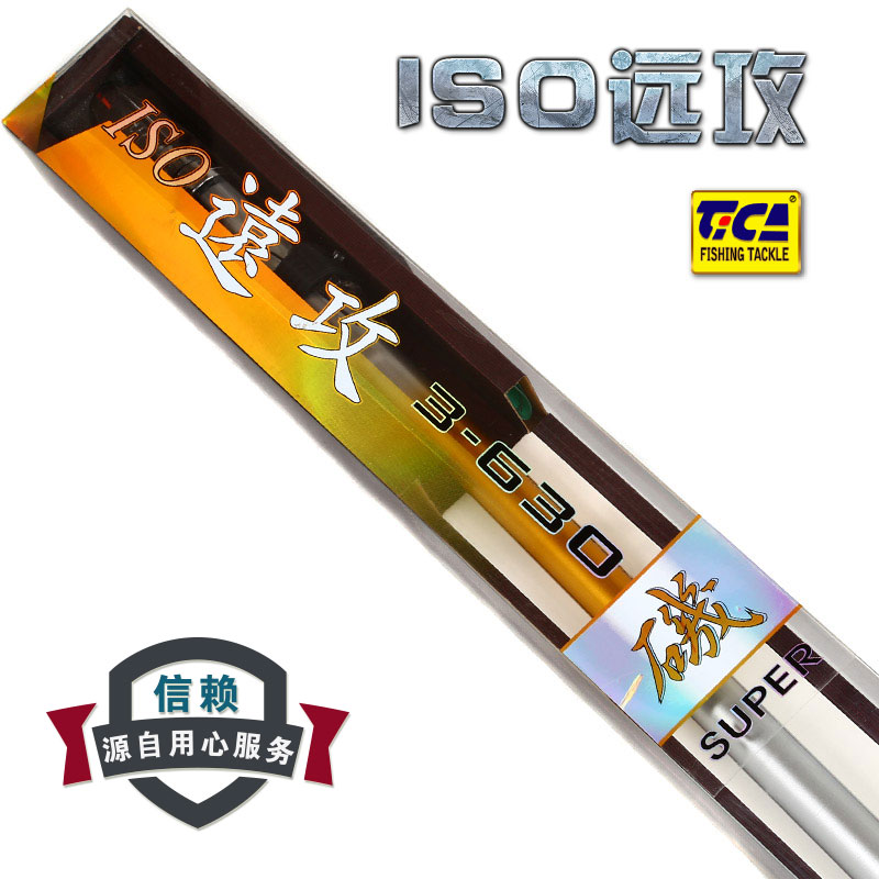 [Ka day outdoor] dijia iso far attack angeles fishing rod 3 no. 4.5/5.4/6.3 m rockies pole Fishing rod genuine