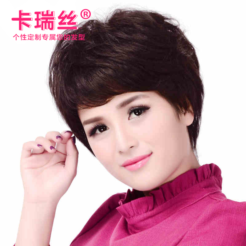 Ka ruisi real hair wig repair face real hair wig middle-aged woman with short hair wig mom short hair sets