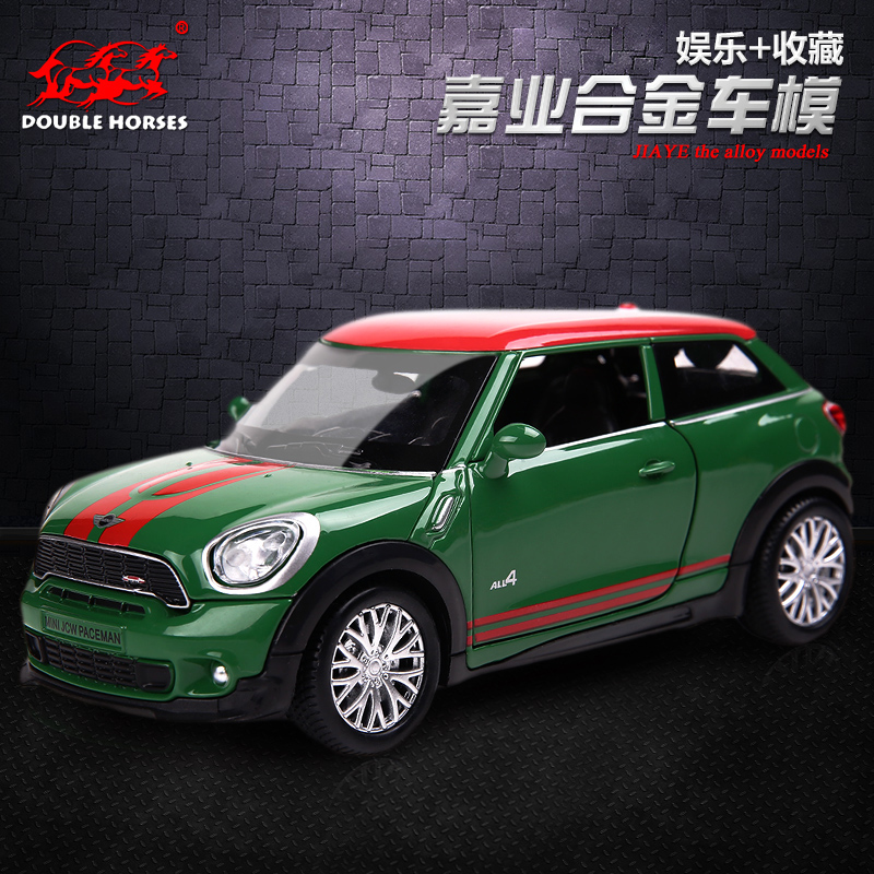 China Toy Car Mini China Toy Car Mini Shopping Guide At Alibaba Com
