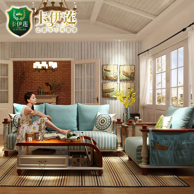 Kai lin mediterranean wood sofa combination living room storage fabric sofa three american country style BE1K
