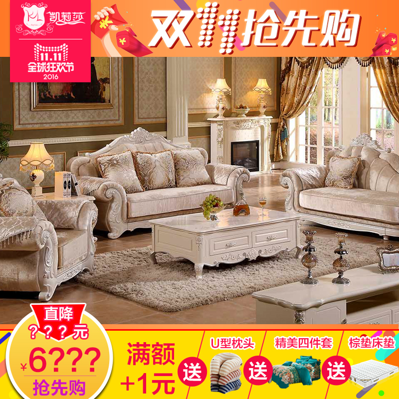 Kai lisha european minimalist sofa fabric sofa upscale french pastoral wood sofa combination of size apartment 123