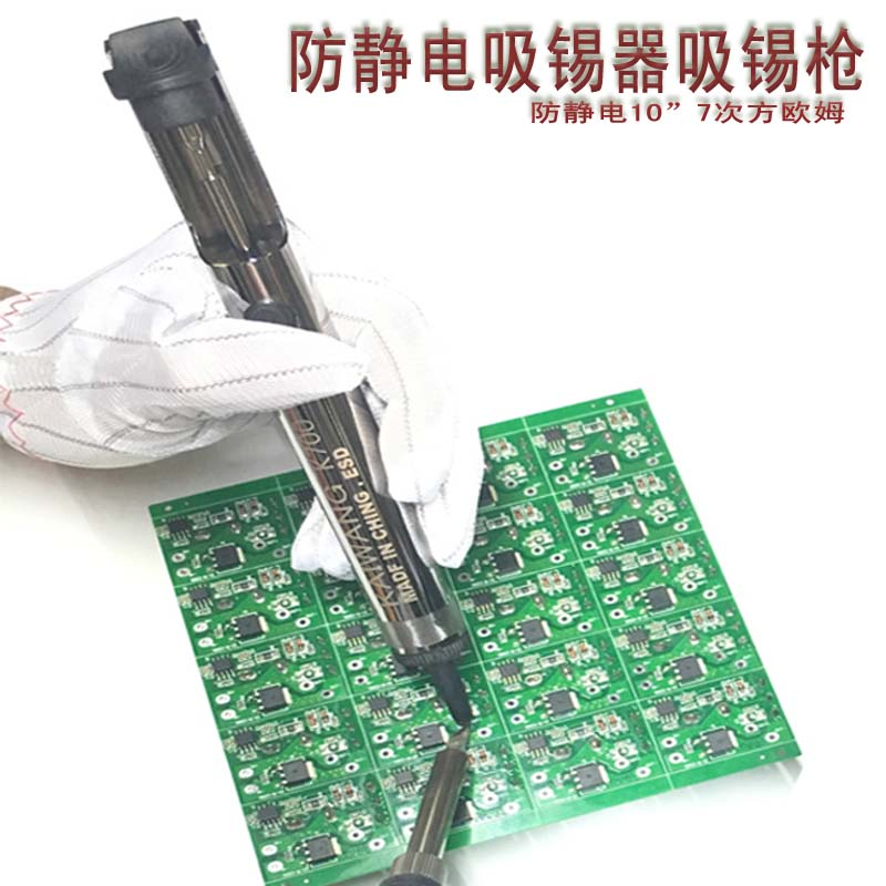 Kai wang antistatic desoldering pump suction tin gun powerful suction tin tin suction gun k-700 electronic welding Tools