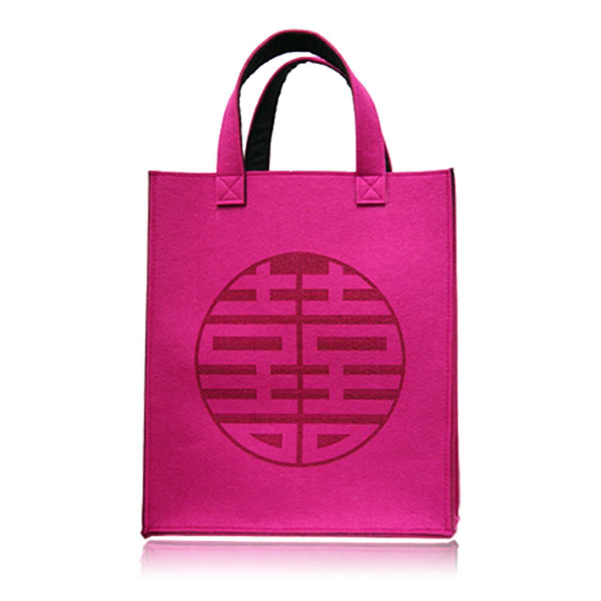 China Double Happiness Bag, China Double Happiness Bag Shopping ...