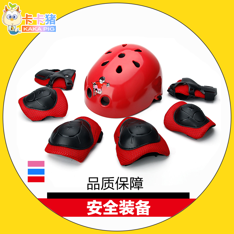 Kaka pig authentic skating skating protective gear bicycle helmets for children children scooter helmet helmet equipment