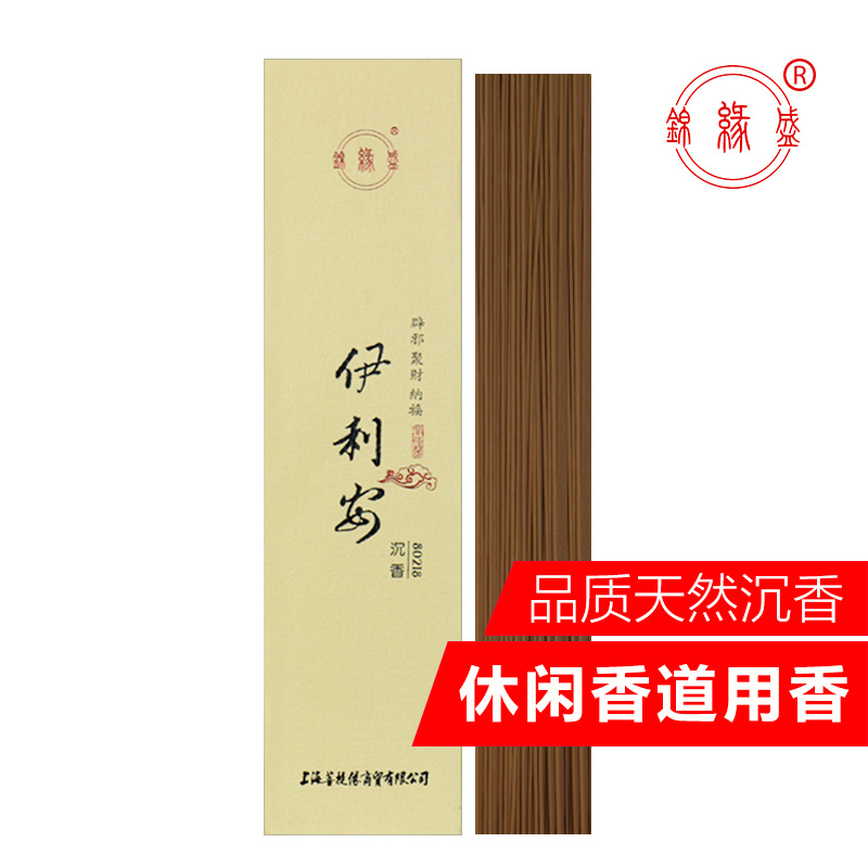 Kam shing edge natural incense incense indoor home aromatherapy incense spices qiuyilian agilawood