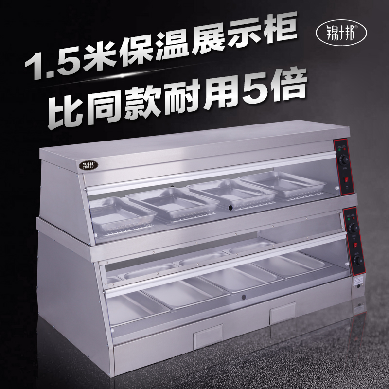 Kam ten bang 1.5 m food warmer display cabinets commercial coutrol can hang a la carte snack cooked food heated display cabinet cabinet