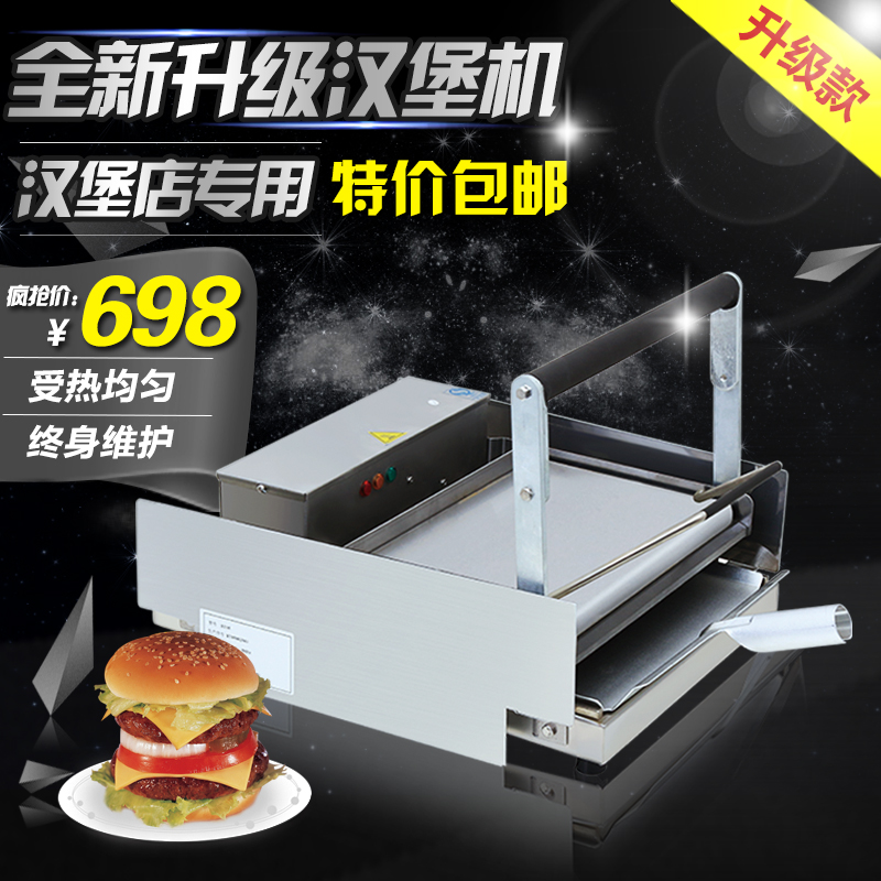 Kam ten bang double hamburger machine dedicated kfc mcdonald's hamburger machine two layers of commercial roasted charter burger furnace