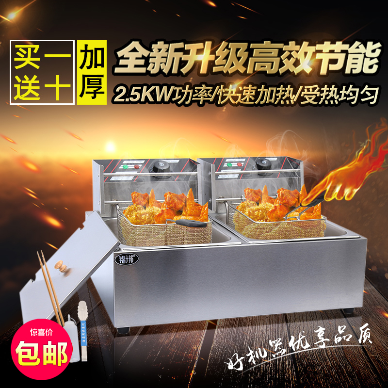 Kam ten bang electric fryer twin cylinder double sieve fried chicken fryer commercial electric fryer fryer fried fritters article kabob Potato tower machine