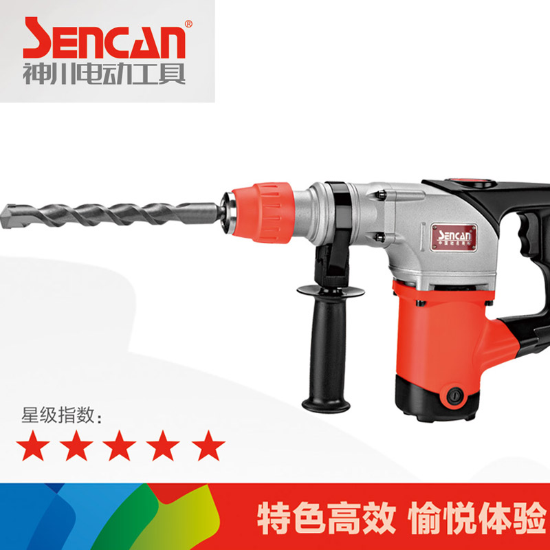 Kamikawa multifunction power industrial grade dual hammer hammer impact drill home hardware power tools