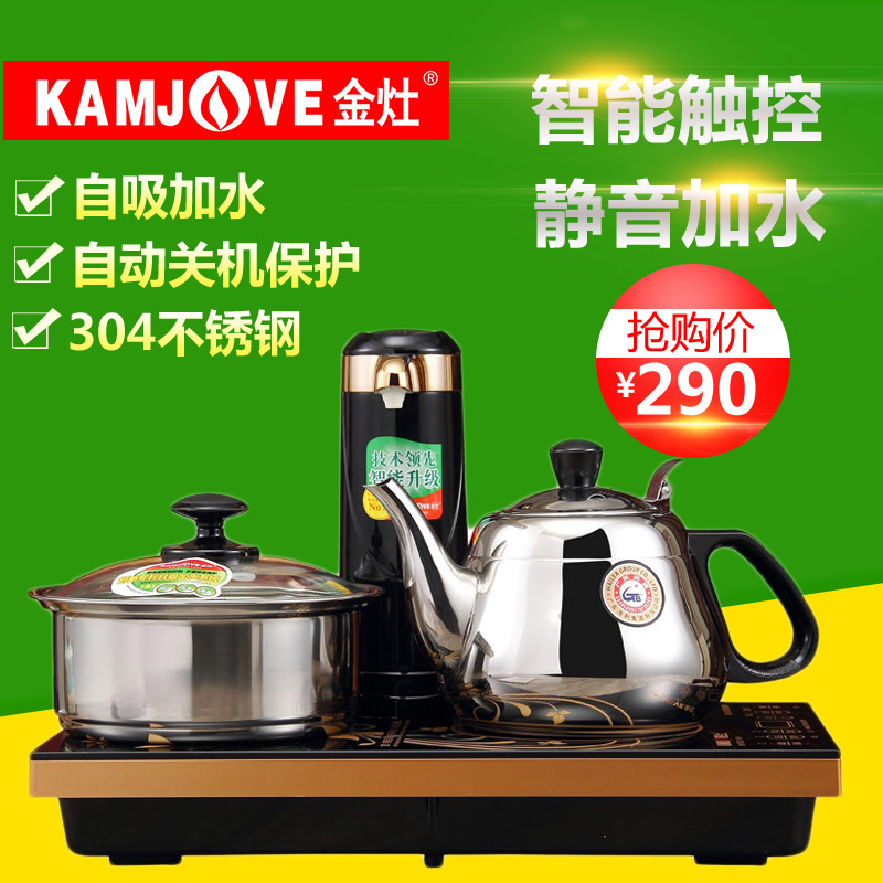 Kamjove/gold stove A30L dosing water smart cooker stove tea kung fu tea genuine direct
