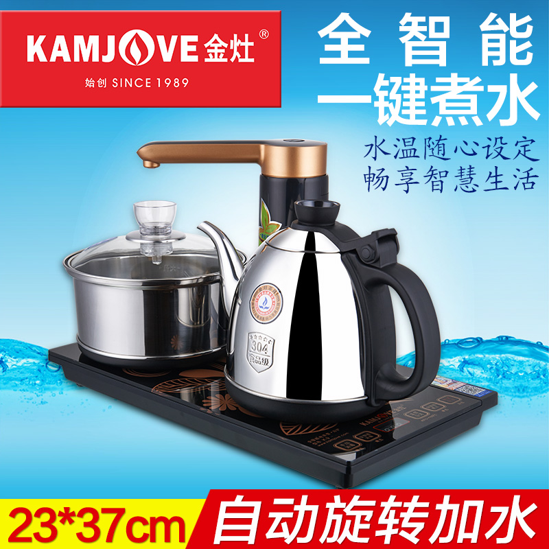 Kamjove/gold stove k6 all intelligent automatic hydro electric kettle tea set automatic pumping hydro electric tea kettle stove