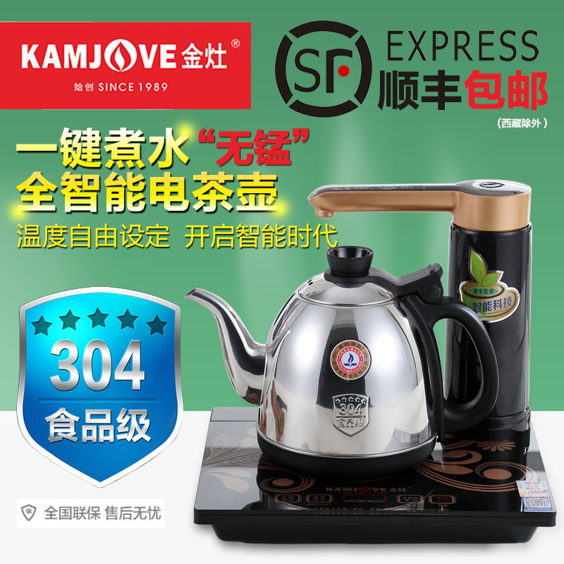Kamjove/gold stove k7 smart electric teapot automatic water 304 stainless steel kettle electric kettle