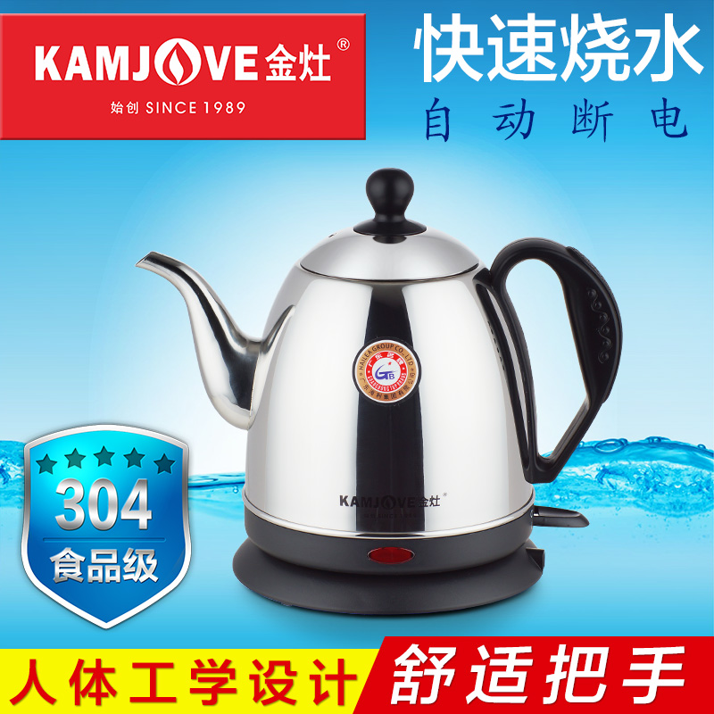 Kamjove/gold stove T-100B 304 food grade stainless steel household electric kettle kettle off automatically