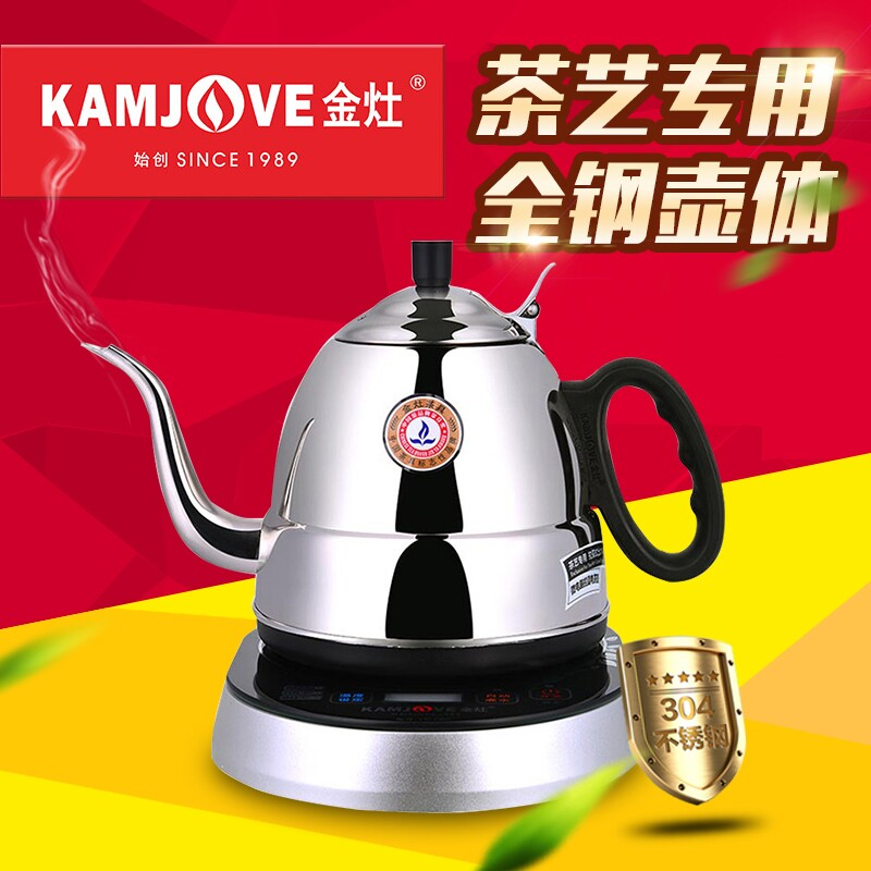 Kamjove/gold stove TP-700 smart sensors 304 stainless steel electric kettle electric teapot kettle