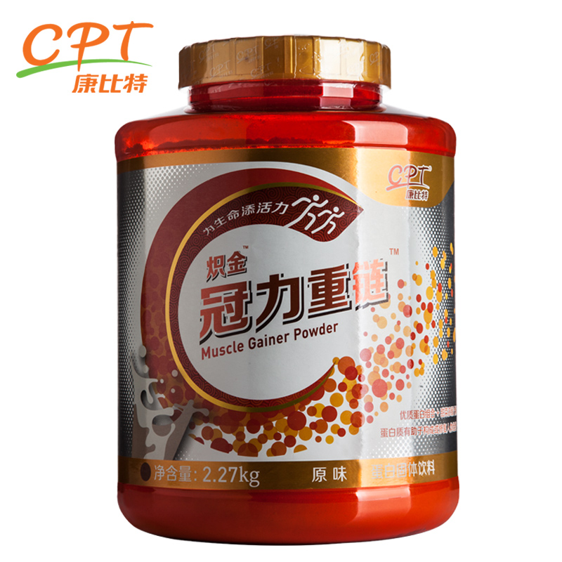 Kang bite kang chi gold crown heavy chain 2270g isolation nutrition whey protein powder fitness gain healthy muscle