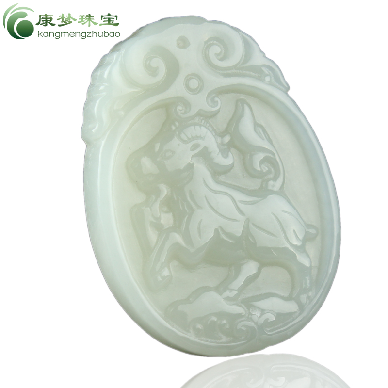 Kang dream jewelry and nephrite pendant twelve zodiac jade pendants zodiac rat ox tiger rabbit snakes pig horse sheep monkey rooster Dog pig pendant